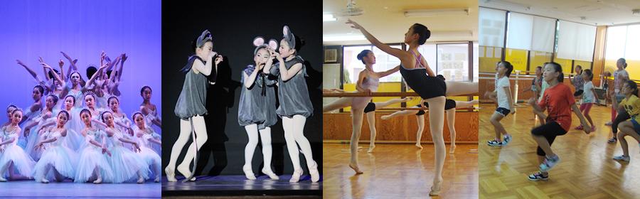 湖西市 浜松市 | クラシックバレエ教室 | STUDIO CReW スタジオクルー | キッズダンス | ジャズダンス | ヨガ